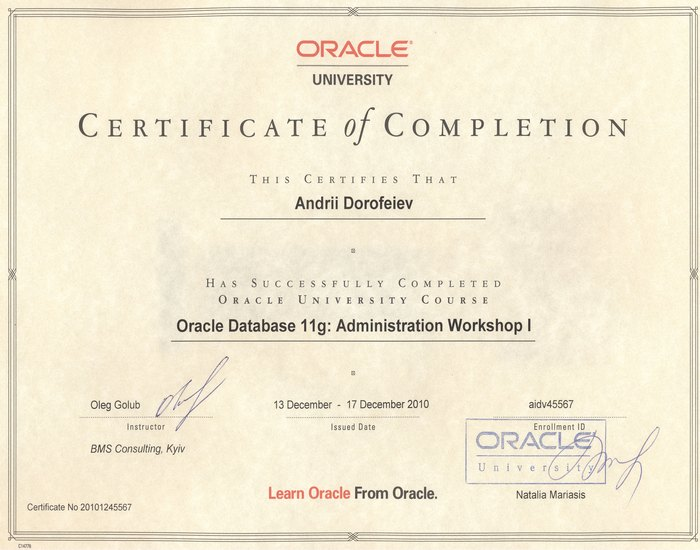 Дорофеев - Oracle University [Oracle 11g Cource]